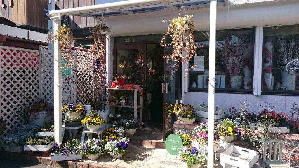埼玉県川口の花屋 ラ フルール(La fleur )